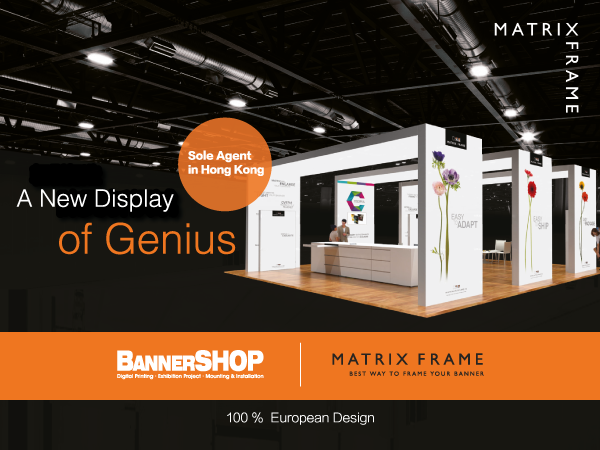 BannerSHOP x Matrix Frame: A New Display of Genius