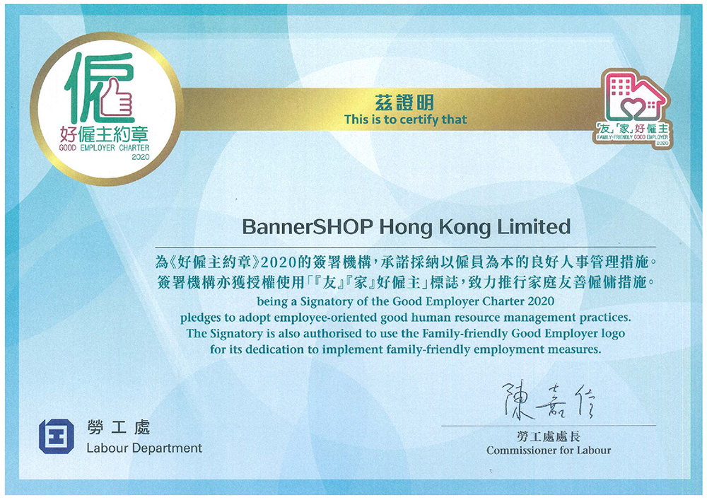 "BannerSHOP awarded the ""Good Employer Charter 2020"""
