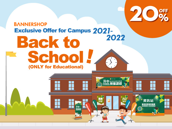 Exclusive offer for Campus 2021-2022 Back to School! 20%OFF (ONLY for Education)