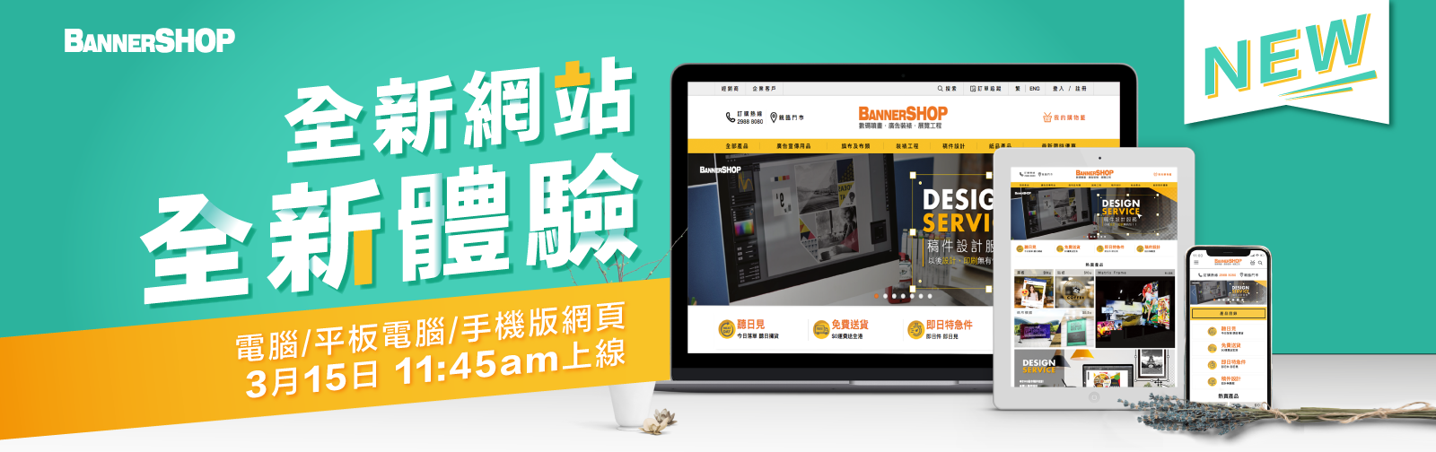 BannerSHOP - with Responsive Web Design