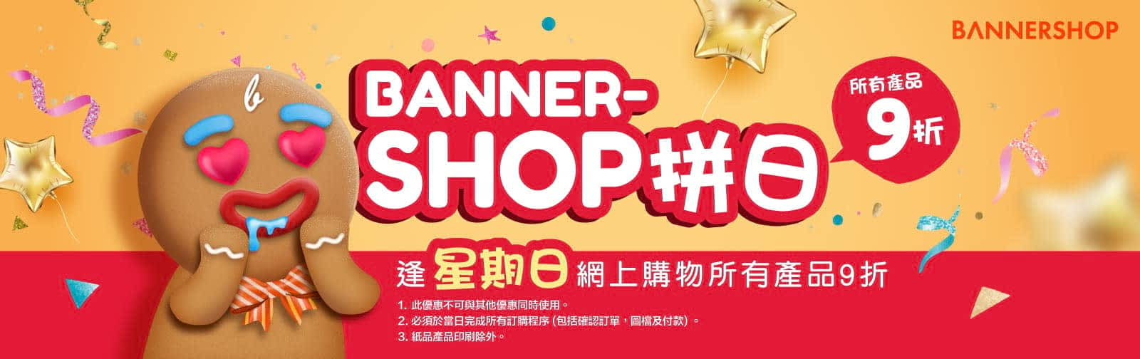 BANNER-SHOP-PING-DAY