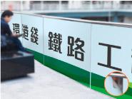 貼紙印刷香港,防水貼紙印刷,廣告貼紙印刷